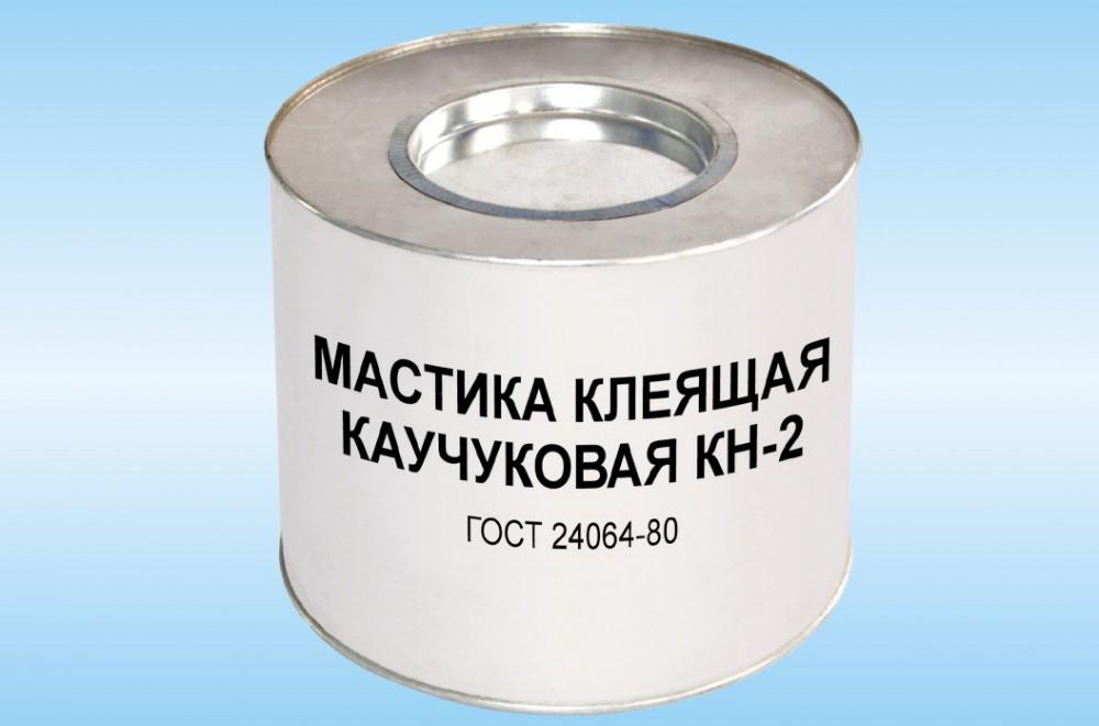 Мастика клеящая каучуковая КН-2 ГОСТ 24064-80, фото