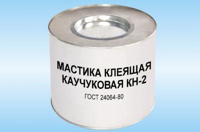 Мастика клеящая каучуковая КН-2 ГОСТ 24064-80 - фото