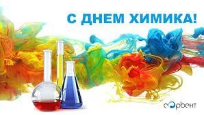 Руководство предприятия поздравило рабочий коллектив с профессиональным праздником.